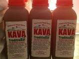 合法で「ハイ」になれる? ハワイの謎のドリンク「カヴァ/KAVA」を飲んでみたら、ピースなバイブスが……!