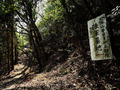 【和歌山】自殺の名所「深山陸軍墓地」、名もなき兵士たちの想いの果てに…