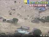 【鬼怒川災害】救助の邪魔したキー局のヘリ! 飛ばしたのは上層部の意向か!