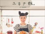 辻希美、木下優樹菜…現場で本当に嫌われている「嫌われ芸能人」は誰?