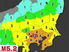 """【警告】12日の東京・震度5弱の地震は完全に予言されていた!! 発生時刻に""""アノ""""疑惑も!?"""