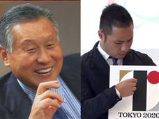東京五輪エンブレムも森喜朗が戦犯だった! 佐野研二郎の修正案にダメ出し独断でパクリ疑惑の最終案を採用