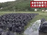 """スクープ! """"放射能が消える""""特殊な電解水が日本で発見される!? 研究者に直撃!"""