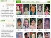 """中国農村部では""""よくあること""""!? 8回人身売買された女性が涙の告白「実母を探したい」"""