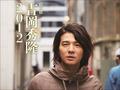 安達祐実、吉岡秀隆…「天才子役」と呼ばれた俳優たちの、正しい成長の仕方とは?
