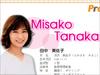 離婚寸前? 狂犬・田中美佐子、バラエティ出演で格差婚の限界を心配する声