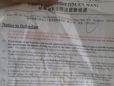実録! 日本の魔女が香港警察に逮捕される→魔女裁判へ