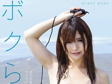 チンポのあるAV女優・大島薫が語る男の娘AVの魅力…それは健康的で勃起力の強い、大きな男根にある!?