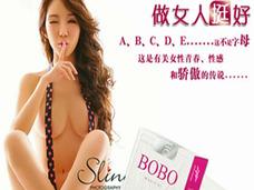 """月6億円を売り上げた""""膣圧アップ""""ニセ薬摘発の背後に、SEXに溺れる中国・中年女性たちの実態"""