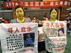 「蒸発した妻の捜索資金のため……」3歳の実娘を38万円で売りに出した非道男を逮捕=中国