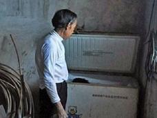 「私たちの悲しみは誰にもわからない」息子の遺体を6年間冷蔵庫で保存した男=中国