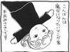 """【漫画】""""魔女""""になりたい漫画家・木丸みさきが挑むゼロからの魔女修行"""