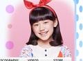 「女の顔になってやがる」 ハロウィン限定(?)の芦田愛菜の姿に日本中の男性が釘付け!?