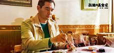 『孤独のグルメ』台湾編放送に現地ファン歓喜も、台湾版・井之頭五郎には「コレジャナイ!」の大ブーイング