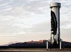 """【世界初】NASAも果たせなかったロケットの""""垂直着陸""""にAmazon設立者が成功! 宇宙開発に新時代到来"""