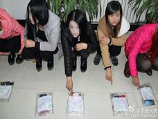 """妻、娘に、60歳近い母親まで!? 「肉親に売春させる男たち」は中国貧困地域の""""闇の風習""""か"""