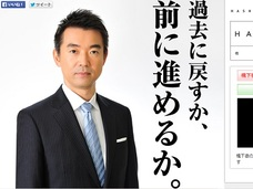 """7年前、橋下徹に恫喝されたあの""""女子高生""""が声をあげた! 橋下が放った冷酷な言葉、そして今、大阪に起きていること"""