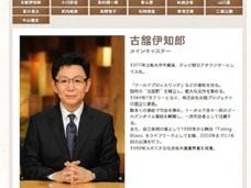 福島の甲状腺がんはさらに増える!「チェルノブイリとはちがう」論のウソを報ステが暴露! しかし、他メディアは…