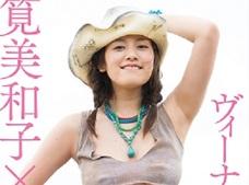 """「ローラの美脚もかすむ」筧美和子の""""むっちり太腿""""にファン発狂! 一方ローラは…"""