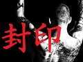 """7人の""""スーパー障がい者""""が大活躍! 山口組分裂で超タブー映画解禁か?"""