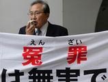 【必読】読者よ、あなたの審判を! 広島の元アナウンサー「窃盗」事件に冤罪疑惑