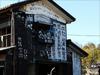 「落書きの家」― 家の壁面に書かれた怪文書