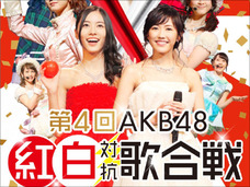 """イベントで発表された「AKB48黒歴史ベスト5」に混ざっていた""""ガチすぎる黒歴史"""""""