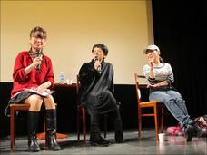 「ずっと公安に尾行されてた」元オウム・菊地直子モチーフの映画イベントで雨宮処凛が語ったアノ事件とは?