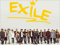 EXILE、SMAP、関ジャニ∞…! 過去の脱退騒動グループからみるKAT-TUNの未来