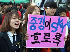 小学校入学前に初体験する女子も……? 低年齢化する韓国中高生の性経験と、高まる性病リスク
