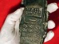 【衝撃】800年前の携帯電話が出土した! 世界史を塗り替える大発見か!?=オーストリア