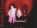 ファンすら引き気味!? X JAPAN・YOSHIKI(50)の痛い写真が話題!