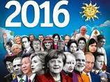 【的中連発】エコノミスト2016の表紙に隠された予言! 日本と世界はこうなる!!