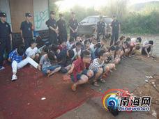 """中国・芸術系学校で""""セレブ""""の薬物汚染が深刻化「インスピレーションを養うのに必要」!?"""