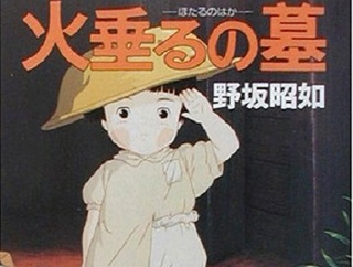 追悼、野坂昭如! 『火垂るの墓』よりも圧倒的に後味が悪い傑作『死児を育てる』とは?