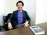 湯川秀樹の研究を引き継いだ異能の物理学者・保江邦夫に取材! 超常現象や奇跡はなぜ起きる?