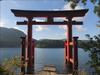 日本の視聴者の民度が低下! 神社のCMに「願いが叶わないからヤメロ」の嵐