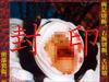 【閲覧注意】舌や足首を切断…! 主演女優が自殺した封印AV映像『肉だるま』の恐怖