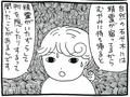 """【漫画】最強パワースポット・鞍馬山ブランドの""""魔法の杖""""に宿った精霊の恐るべき力とは?"""