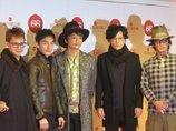 「キムタクがキレて…」 NHK広報もビビりまくったSMAPの緊張状態とは?
