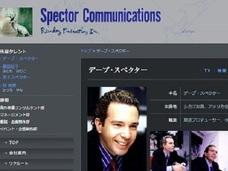 『サンジャポ』でデーブ・スペクターがジャニーズとテレビ局の癒着を批判! 太田光もテリー伊藤も真っ青に