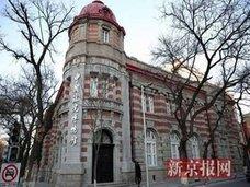 """司法博物館で日本人戦犯の供述書を展示!? 中国で止まらない""""ハコモノ""""愛国政策"""