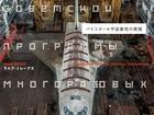 """""""廃墟""""となった、ソ連版スペースシャトルの写真 ― 朽ちゆく最先端技術の結晶『バイコヌール宇宙基地の廃墟』を見て何を思う?"""