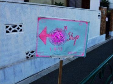 【街角発見】ダ●ソーもビックリのハイパー激安雑貨店