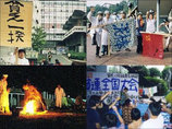 千葉商科大学の「路上鍋」について、元「法政の貧乏くささを守る会」がチクリ。「大学は変わった」