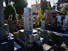 前科7犯・逮捕歴22回! 伝説の武闘派ヤクザ・花形敬の墓に行ってみた