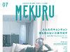「芸能界のドン」バーニングの周防郁雄社長が初めてインタビューに登場! やっぱりドンは小泉今日子にメロメロだった