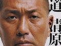 """清原和博の歯車はどこで狂ったのか? 入れ墨、薬物…""""黒い世界""""にハマるまで"""