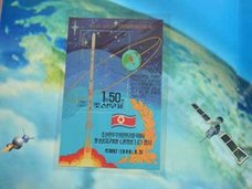 北朝鮮、ミサイル発射記念切手!?