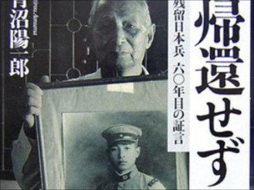 日本に戻らなかった残留日本兵1万人の実態! 中国、ソ連、タイに残った理由とは?